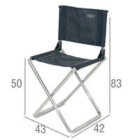 silla crespo 305